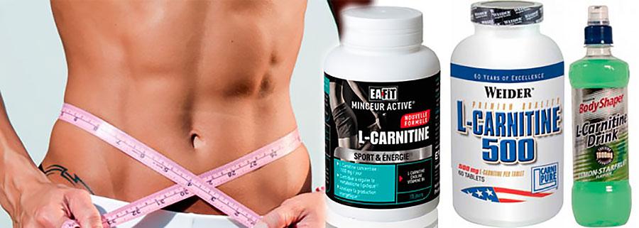 карнитин для похудения фото