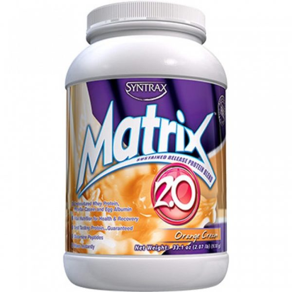 Syntrax Matrix 2,0