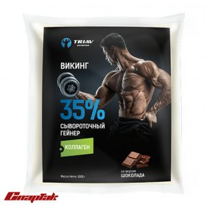 viking collagen 1000g
