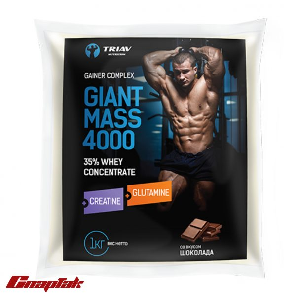 giant mass 4000 35whey creatine glutamine